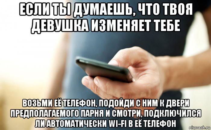massazh-ot-devushki-porno