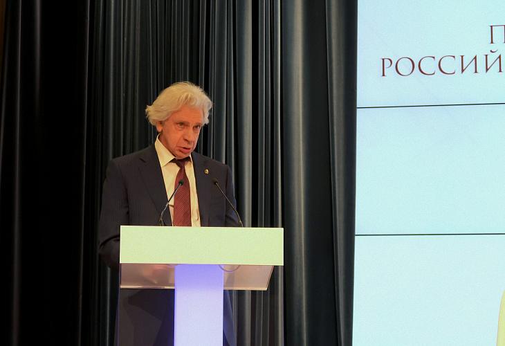 В Москве состоялся IX Всероссийский съезд адвокатов