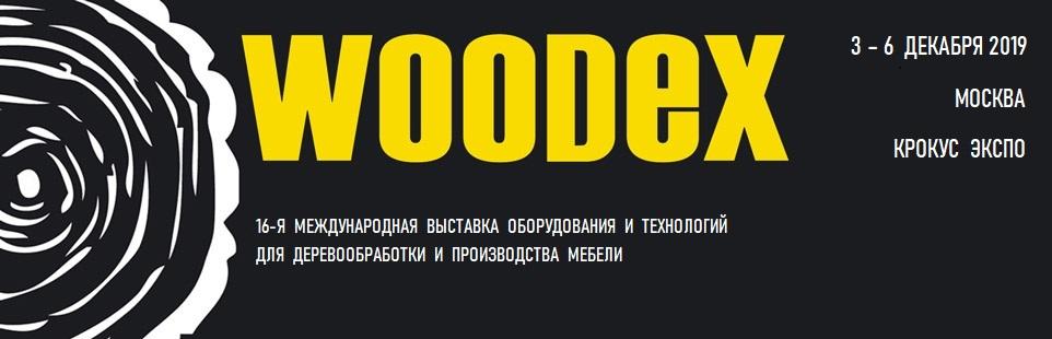 Woodex_2019_-1