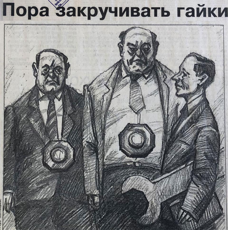 Новый День: Черная метка августа: в России началась операция преемник