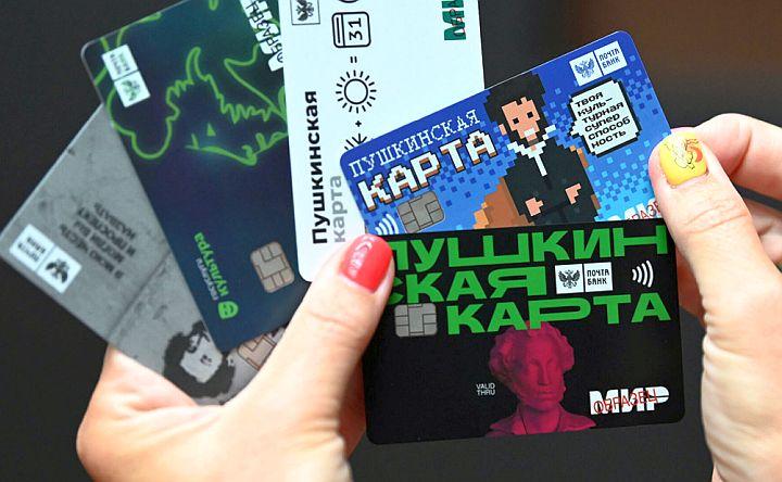 ?email=alshanka_school%40mail.ru&e=16325