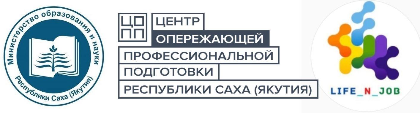 Dizayn_bez_nazvaniya_3