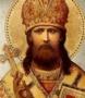 Сщмч. Иларион (Троицкий) о Православии