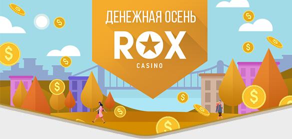 ROX Casino - обсуждения,отзывы. - Страница 3 ?email=argos-15%40mail