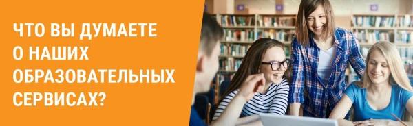 Всероссийское исследование качества методической помощи для педагогов