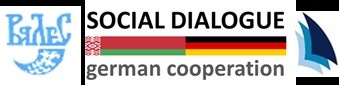 Соц партнерство логотип