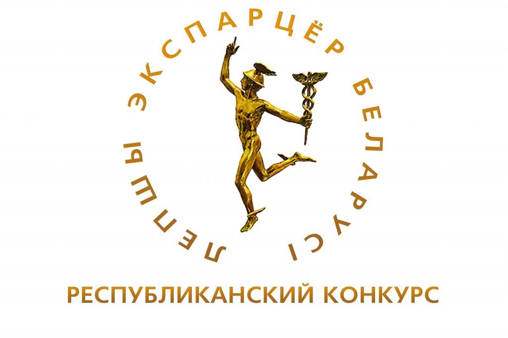 Лого_ЛЭ(2).jpg