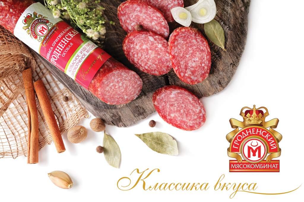 banner MkGrodneneskaja.jpg