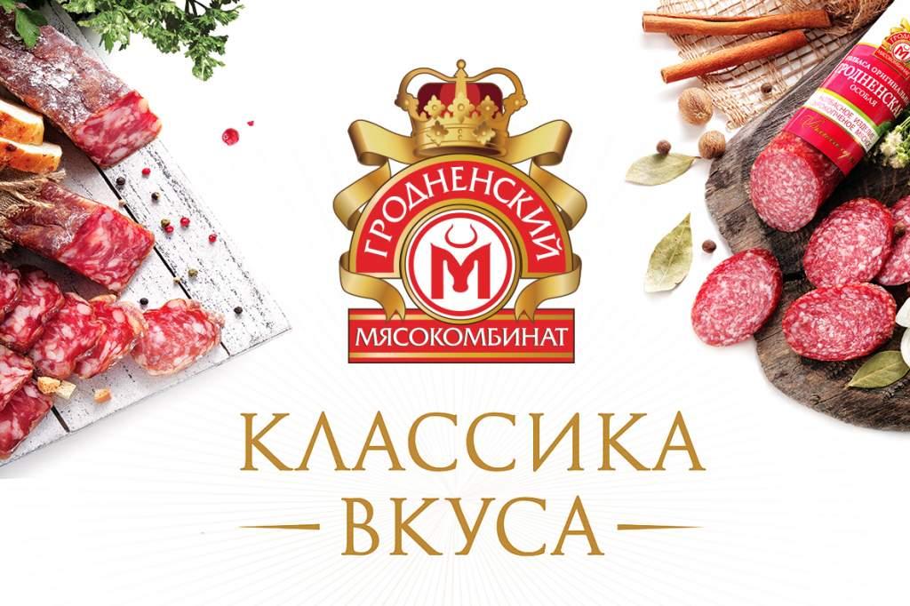 banner MkGr classic ¦¬¦-TВ¦¦TА¦-¦¦TВ.jpg