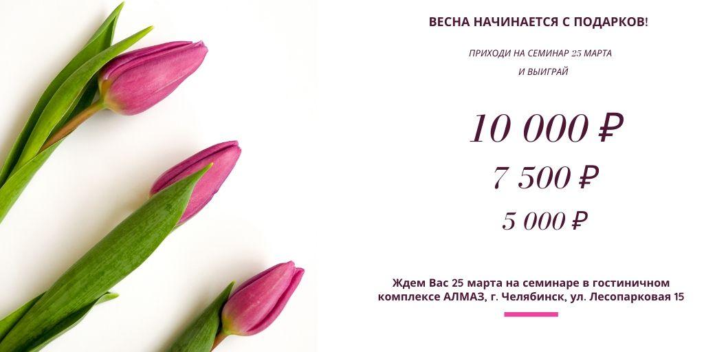 Pink_Simple_Flower_Spring_Twitter_Post_1