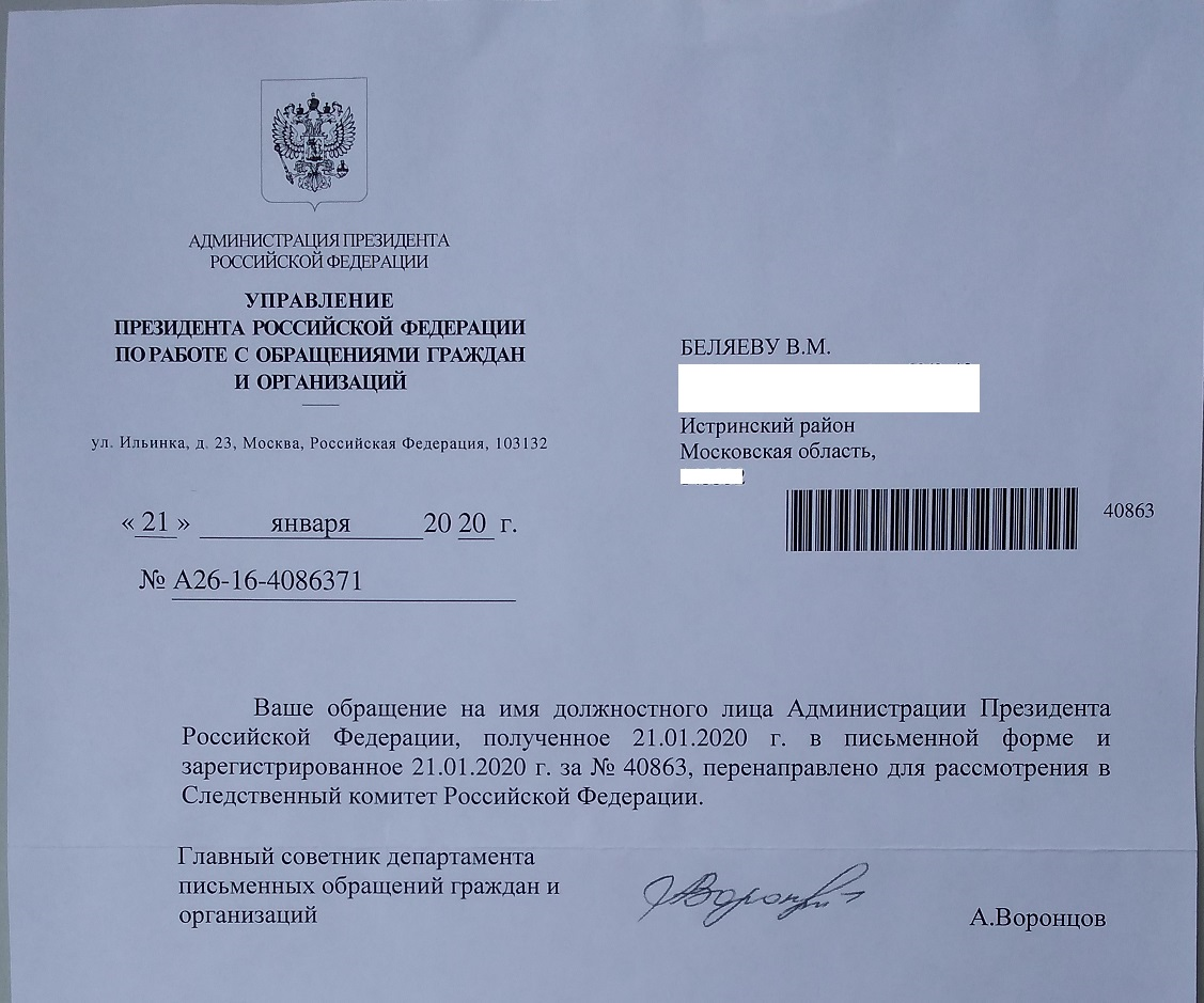 ?email=bel-vm%40mail.ru&e=1582667396&flags=0&h=bLYBX8y9rFDRBXkllgn4wQ&url173=cHN5Y2hvdHJvbmljLm9yZy9pbWcvYWRtaW4tcHJlel8yMS0wMS0yMDIwLmpwZw~~&is_https=0