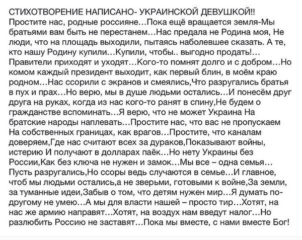 https://content.foto.my.mail.ru/community/this_is_russia/_groupsphoto/i-84385.jpg