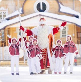 Дед Мороз ждет в гости