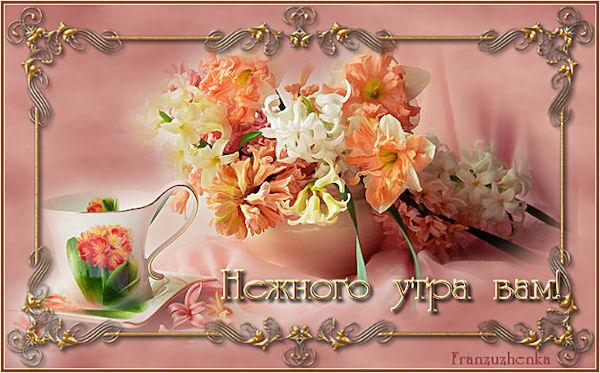 Flowers1_byQuerida020810 (600x373, 72Kb)