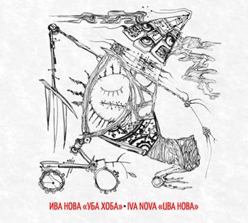 Iva Nova album