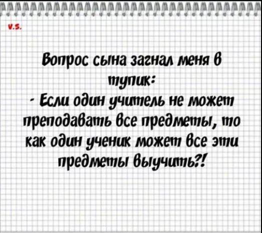 https://mtdata.ru/u8/photo54F4/20888175365-0/original.jpeg#20888175365