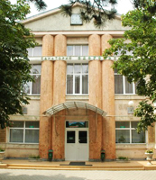 Санаторий «Здоровье» Железноводск