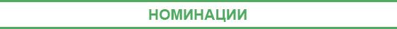 """До 30 января принимаются заявки на ежегодную национальную премию """"Агроинвестор года 2019"""""""