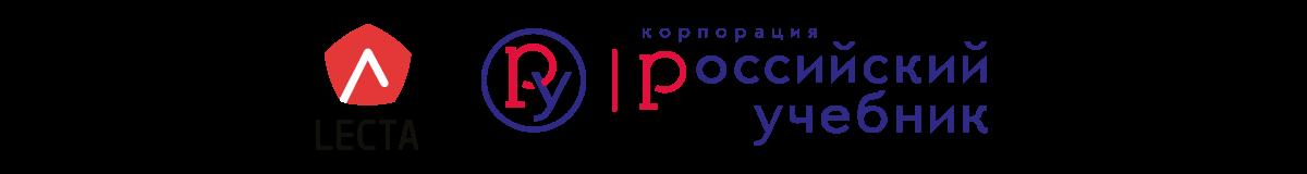 LECTA | Корпорация «Российский учебник»