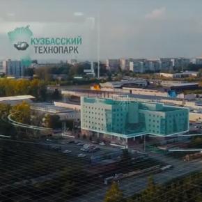 Технопарк «Жигулевская долина» развивает межрегиональное партнерство