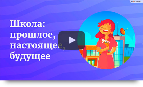 https://proxy.imgsmail.ru/?email=evgeny_22_73%40mail.ru&e=1570172077&h=BCR_tnAiazojdNvN3ZtLkQ&url171=ZnNkLnZpZGVvdXJva2kubmV0L3JvMi8yMDE5LzA5L21haWxzLzIwMTkwOTMwX2VtOTY0LmpwZw~~&is_https=1