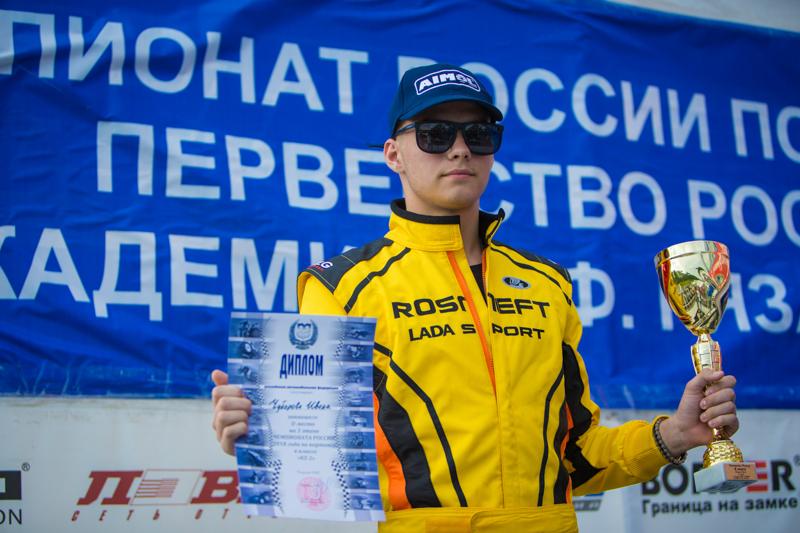 LADA Sport ROSNEFT завоевала  командное «золото» рязанского этапа