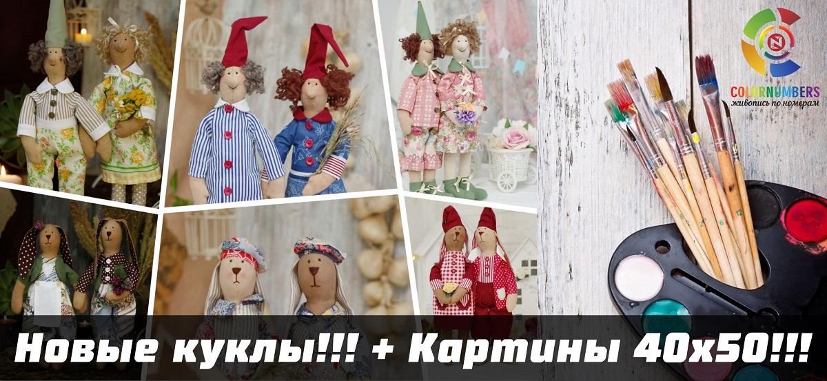 ?email=fesenko-any%40mail.ru&e=1544333460&h=iPLTFKP6j4DhEhwaczLEpQ&url171=dmRrLmNvbG9ybnVtYmVycy5ydS93YS1kYXRhL3B1YmxpYy9tYWlsZXIvZmlsZXMvMTc0L2Jlei1pbWVuaS0xLTEuNDMyODQzLmpwZw~~&is_https=0