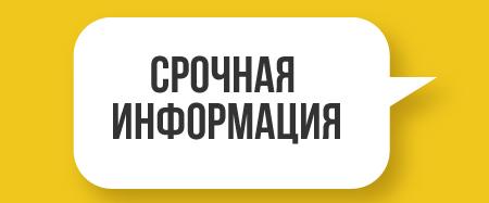 ?email=fesenko-any%40mail.ru&e=158667585
