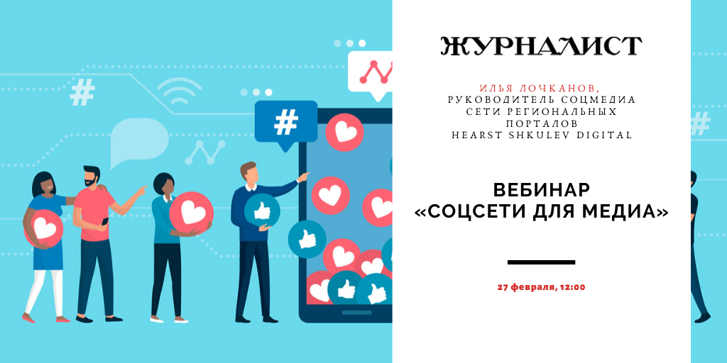Online_Exclusive_2