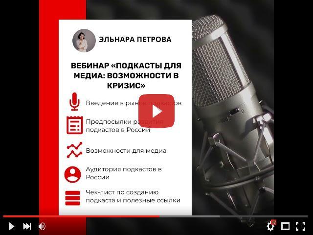 video_preview_0af51e55ed972ad18ead587afcae3818.jpg