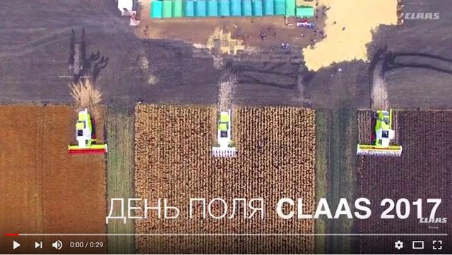 CLAAS продемонстрировал рев моторов под громкий РОК на Дне поля в Тамбовской области