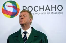 Завод «Роснано», построенный за 15 млрд рублей, признан банкротом