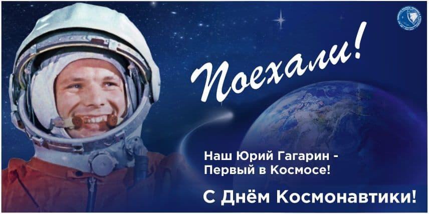 ?email=galachovoschool%40mail.ru&e=16163