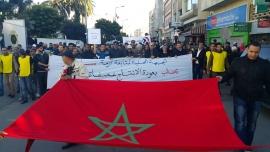 Ликвидация марокканского нефтеперерабатывающего завода – это катастрофа