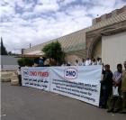 Норвежская нефтяная компания DNO под предлогом кризиса в Йемене не хочет платить работникам