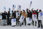 Члены USW в Канаде заключают соглашение с LafargeHolcim