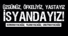 Турция: IndustriALL скорбит и осуждает массовое убийство в аэропорту Стамбула