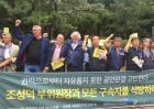 IndustriALL осуждает приговор корейскому профсоюзному лидеру