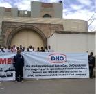 Йеменский профсоюз выигрывает иск против норвежской нефтяной компании