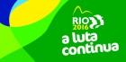 И вот мы на пороге Рио!