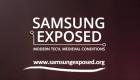 Доклад изобличает средневековые методы работы Samsung