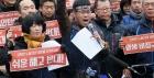 Южнокорейскому профсоюзному лидеру Хан Сан Гюну снизили тюремный срок до трех лет