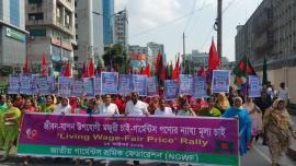 Репрессии в отношении рабочих-швейников должны быть прекращены