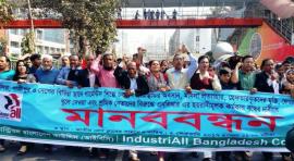 Бангладеш: рабочие добились выходного пособия