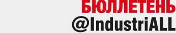 headlines-ru-logo.jpg