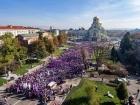 В Болгарии тысячи протестующих требуют повышения зарплат