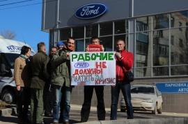 Российский суд принял решение о ликвидации МПРА