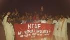 Пакистан: Рабочие судоразделочной верфи одерживают победу в борьбе за права профсоюза