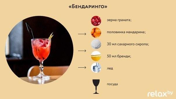 1455035557_5_prostuyh_kokteyley_dlya_domashney_vecherinki2 (604x340, 24Kb)