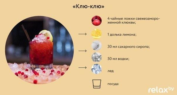 1455035579_5_prostuyh_kokteyley_dlya_domashney_vecherinki4 (604x326, 28Kb)